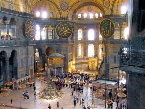 Cupola Di Santa Sofia by File Istanbul Basilica Di Santa Sofia Jpg