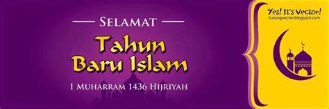 contoh desain banner  spandun   islam