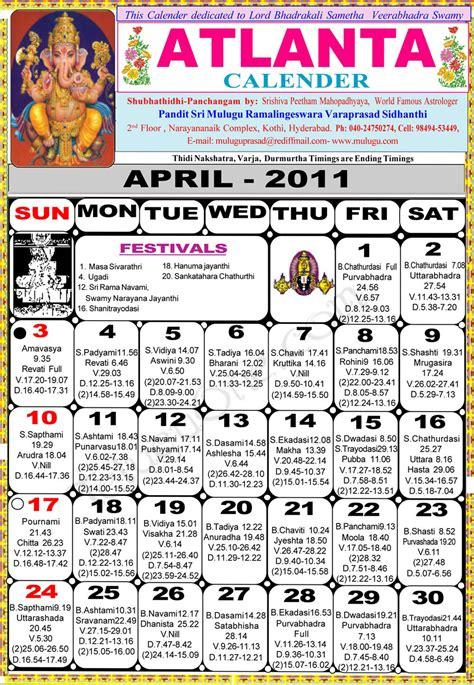 atlanta telugu calendar astrology horoscope