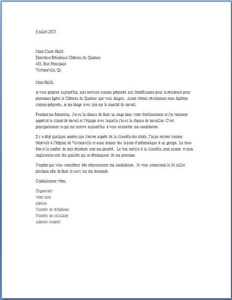 recherche emploi commis de cuisine lettre de motivation préposée aux bénéficiaires lettre de motivation