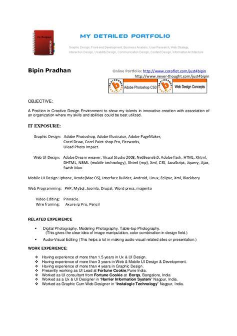 user interface designer resume sle bipin pradhan ux ui designer