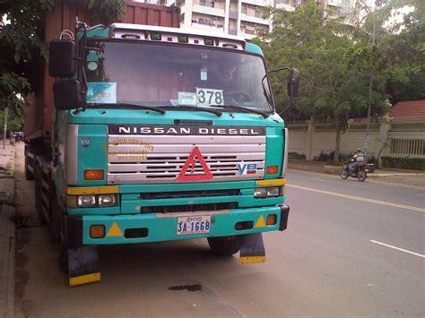 Ud Trucks  Wiki & Review Everipedia