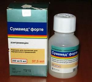 Ликопид для лечения простатита