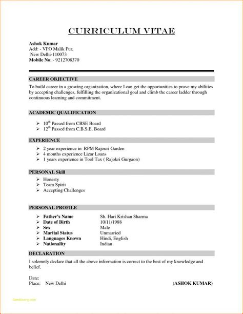 job application  english  class  weekly template