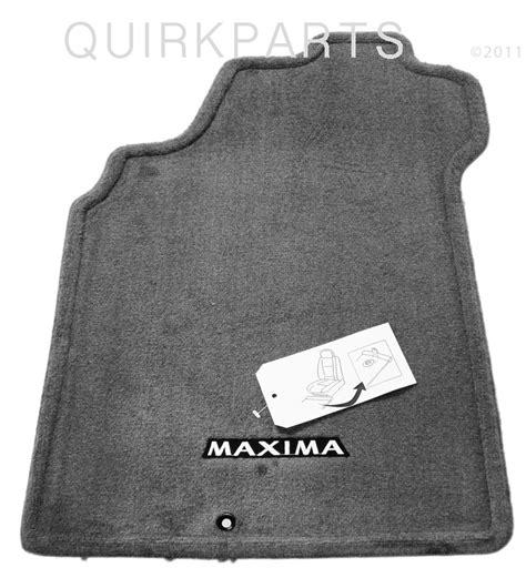 2003 Nissan Maxima Floor Mats - 2001 2003 nissan maxima carpeted floor mats gray set