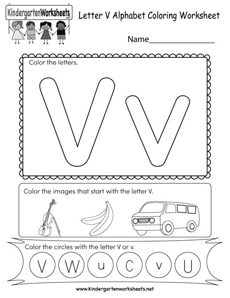 letter v coloring worksheet free kindergarten
