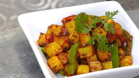 cuisine vegane indische bratkartoffeln mit paprika international vegan