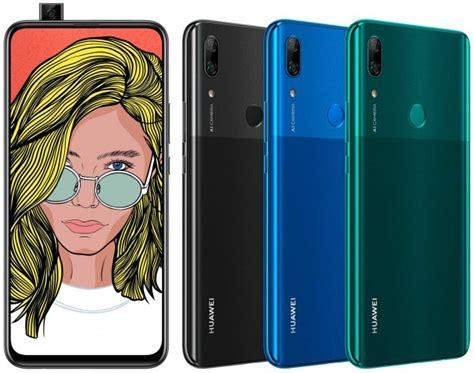 huawei p smart  price  specs revealed  amazon italy