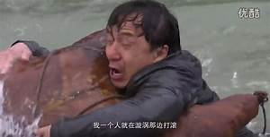 Jackie Chan Nearly Died While Filming 'Skiptrace' [VIDEO ...