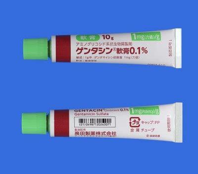 ゲンタシン 軟膏 市販