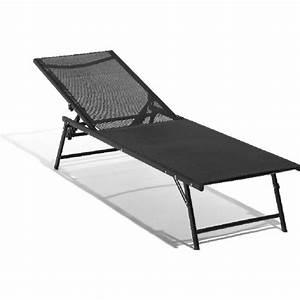 Bain De Soleil Hesperide : bain de soleil 3 positions pliant noir transat hamac ~ Melissatoandfro.com Idées de Décoration