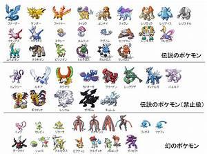 collectionldwn legendary pokemon chart