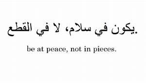 arabic tattoos - Google Search | Tattoos | Pinterest ...