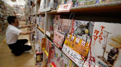 Urges Japan Ban Manga Featuring Porn News