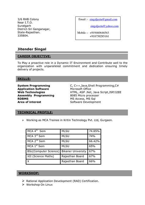 resume format   year engineering students resume