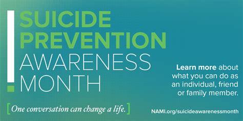 nami national alliance  mental illness  involved