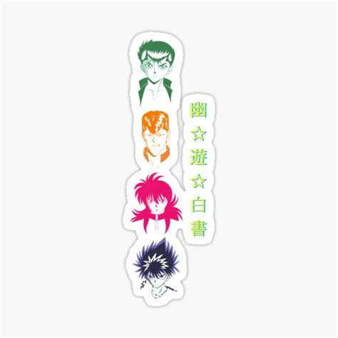 anime stickers redbubble