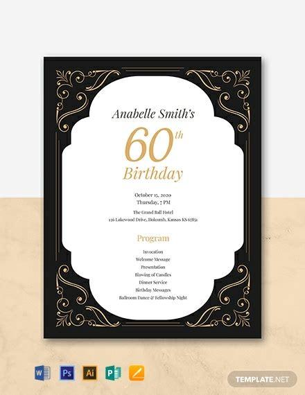 birthday program template word  psd