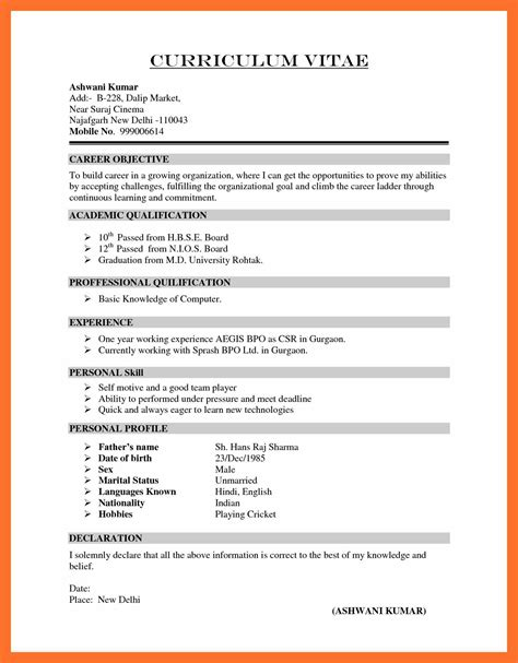 resume name sles contract operator sle resume