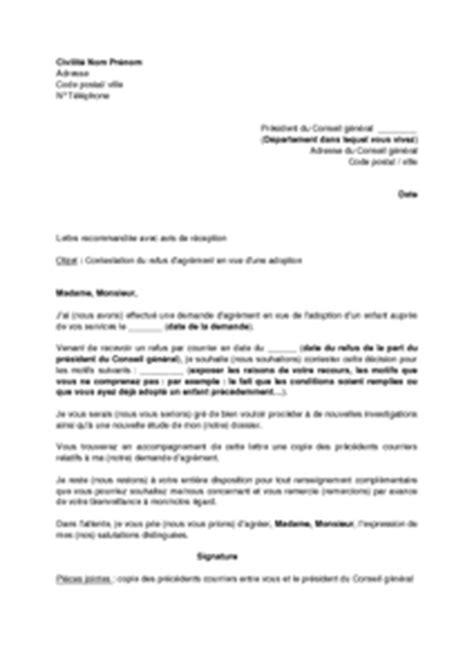 application letter sle modele de lettre demande de grace impot