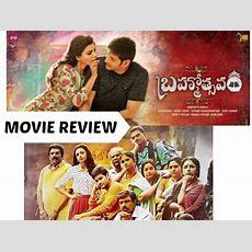 Brahmotsavam Movie Review Critics Rating Story Filmibeat