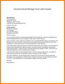 resume sle for job application pdf resume cover letter exle general resume format download pdf