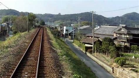 japao cidades  interior youtube
