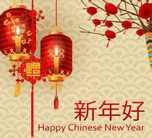 animated chinese  year gifs tenor
