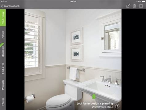 how high up wall for chair rail in bathroom