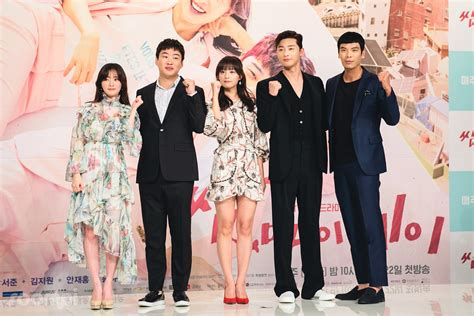 Fight For My Way exclusive cast of quot fight my way quot is refreshing and