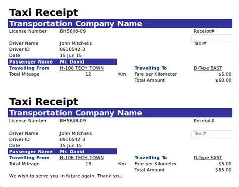 payment receipt templates  sample
