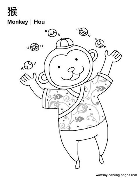 zodiac animals coloring pages coloring pages of