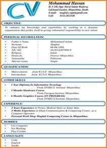 cv format word 8 best cv format word document dialysis