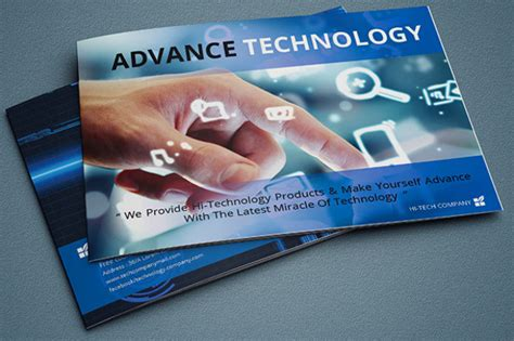 Free Indesign Templates Technology Company Brochures 21 Technology Brochure Templates Psd Vector Eps Jpg