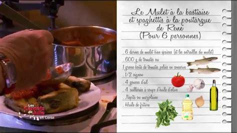 cuisiner le mulet recette mulet à la bastiaise et spaghettis à la