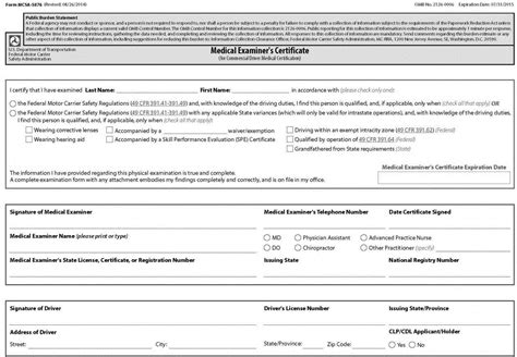 cdl medical certification doctors medical form templates