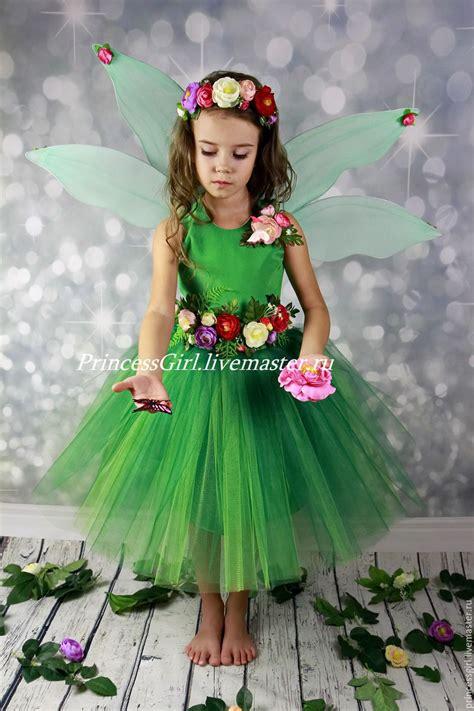 buy kids dance costumes  livemaster