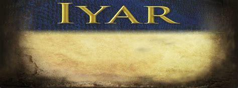 month  iyar ministry  shofar