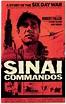 Sinai Commandos - The Grindhouse Cinema Database