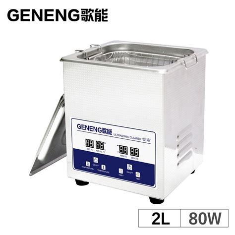 Ultrasonic Cleaning Machine Device Bath Jewelry Washing