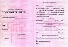 список документов для обращения по осаго юридическое лицо
