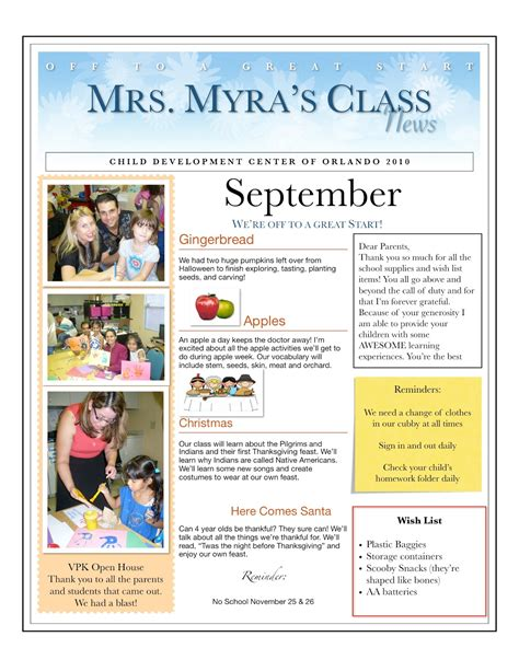 centers and circle time the preschool newsletter 270 | dVkwbS