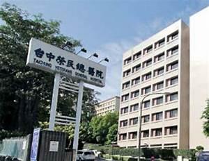 Taiwan Medical Travel - Taichung Veterans General Hospital ...