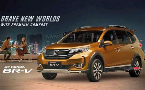 Honda Brv 2019 Photo by 2019 Honda Brv Facelift क ह गय ह व श व क आग ज द खन
