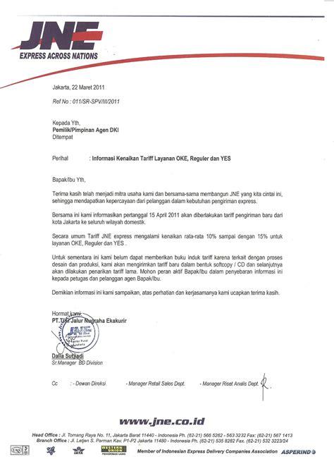 Contoh Surat Permintaan Penawaran Tentang Jasa Pengiriman Barang by Contoh Surat Penawaran Barang Harga Jasa Dll