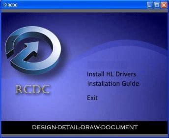 rcdc software informer rcdc     software