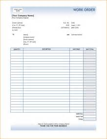 Excel Form Templates 5 Order Form Template Excel Teknoswitch
