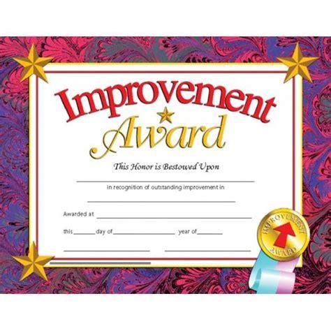 improvement award reward  students   special