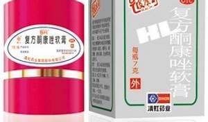 Китайская мазь от псориаза алматы