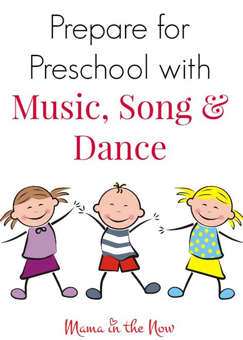music and dance preschool get preschool ready with mothers songs and 106
